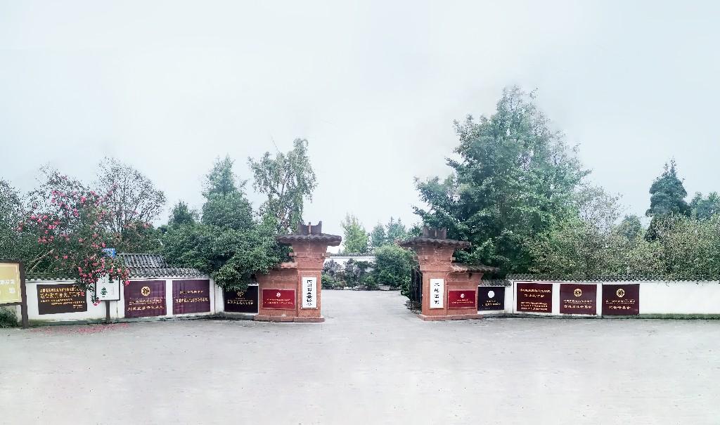 川派盆景示范基地——三邑园艺绿化工程有限责任公司