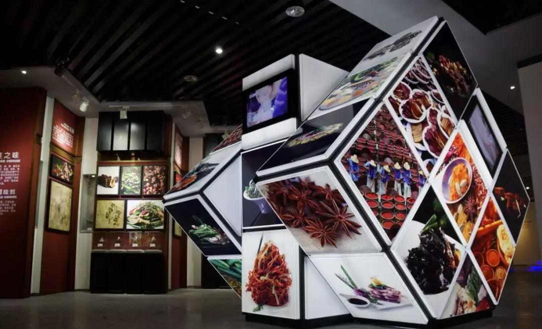川菜文化体验基地——成都蜀都文化旅游投资发展有限公司