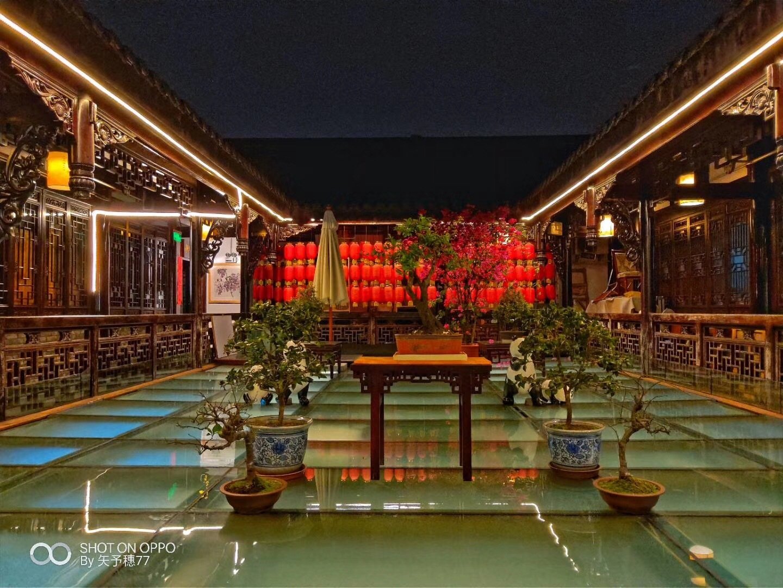 川派盆景展示基地,传统文化教育培训中心——川味中国博展馆