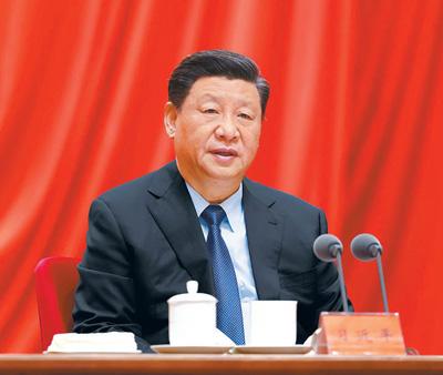 学党史悟思想办实事开新局 以优异成绩迎接建党一百周年